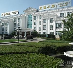 成都天伦国际大酒店